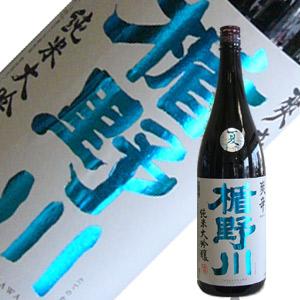 楯の川酒造 楯野川 純米大吟醸 爽辛 1.8L 【H30BY】