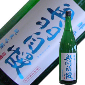 奥羽自慢 純米吟醸 醇辛(じゅんから)1.8L