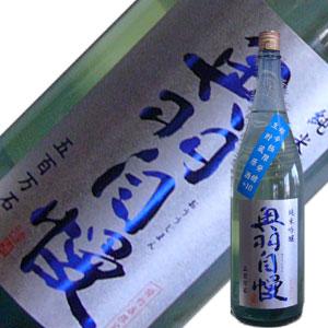 奥羽自慢 純米吟醸 超辛 生貯蔵酒 1.8L