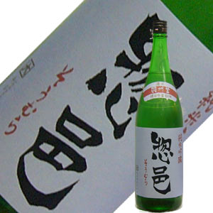 長沼 惣邑(そうむら)羽州誉 純米吟醸 1.8L