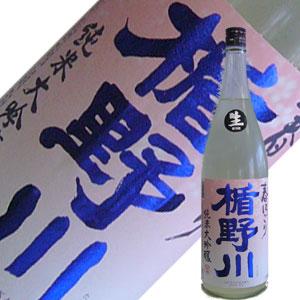 楯の川酒造 楯野川 春にごり 純米大吟醸 1.8L【要冷蔵】【H28BY】