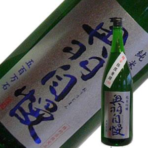 奥羽自慢 純米吟醸 超辛 極限発酵 1.8L