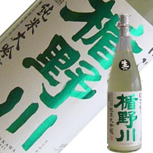 楯野川 純米大吟醸 にごり 生 1.8L【要冷蔵】