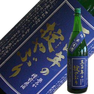 霞城寿三百年の掟やぶり 純米酒 生酒 1.8L【要冷蔵】【H29BY】