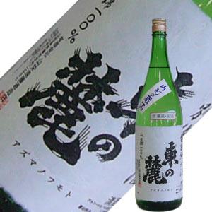 東の麓酒造有限会社東の麓 特別純米酒 山田錦 新酒しぼりたて生酒1.8L【要冷蔵】【H29BY】