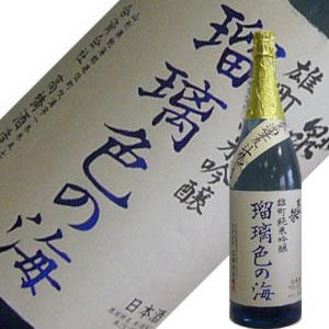 【大好評で再入荷!】高橋酒造 東北泉 純米大吟醸 瑠璃色の海  しずくどり 720ml