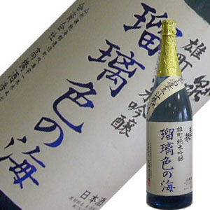 【大好評で再入荷!】 高橋酒造 東北泉 純米大吟醸 瑠璃色の海 しずくどり 1.8L