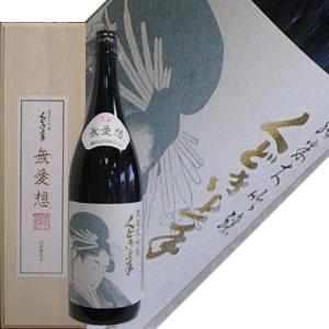 亀の井酒造 くどき上手 純米大吟醸 無愛想 1.8L 2年ぶりの入荷です!