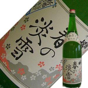 【残り僅か】出羽桜酒造 出羽桜 春の淡雪1.8L【要冷蔵】【R2BY】