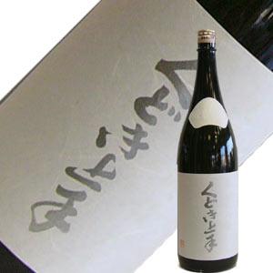 亀の井酒造 くどき上手 純米大吟醸 渡船2号 1.8L【季節限定】【数量限定】