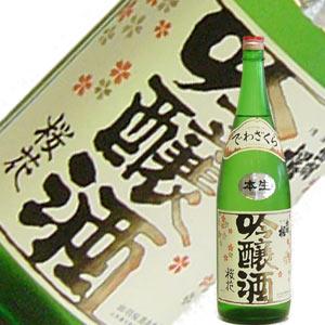 出羽桜酒造 出羽桜 桜花吟醸酒 生  1.8L【要冷蔵】