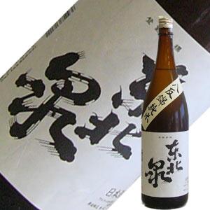 高橋酒造 東北泉 八反錦純米 ひやおろし 1.8L 【H29BY】