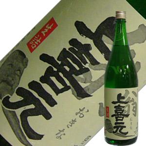 酒田酒造 上喜元 翁(おきな) 1.8L