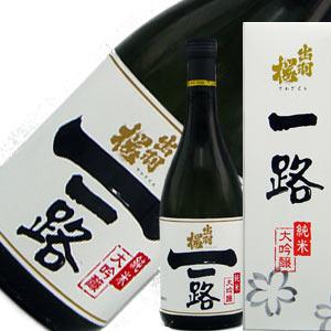 出羽桜酒造 出羽桜 純米大吟醸 一路 720ml
