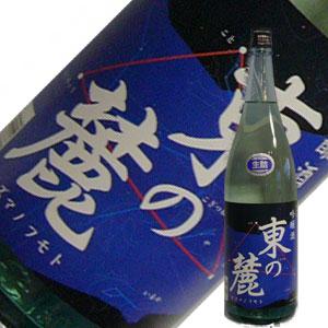 東の麓酒造 東の麓 夏吟醸 1.8L 【H30BY】