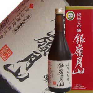月山酒造 銀嶺月山 純米大吟醸 山田錦・出羽燦々 720ml