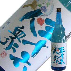 菊勇 純米吟醸 さらっと 1.8L【H30BY】【夏季限定品】