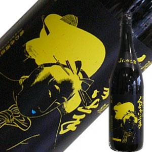 【残り僅か!】亀の井酒造 純米大吟醸 くどき上手 Jrのヒ蜜 yellow(イエロー)旨甘口1.8L 【R1BY】