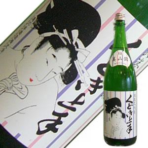 亀の井酒造 くどき上手 純米大吟醸 美山錦44% 1.8L
