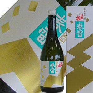 出羽桜酒造 出羽桜 春雷 720ml