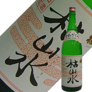 出羽桜酒造 出羽桜 大古酒 枯山水  1.8L