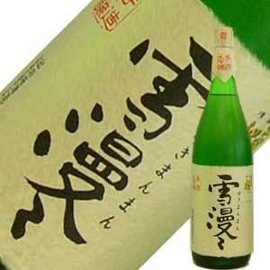 【特約店限定品】出羽桜酒造 出羽桜 大吟醸 雪漫々  1.8L