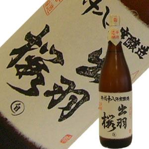 出羽桜酒造 出羽桜 万禮 大吟醸   1.8L