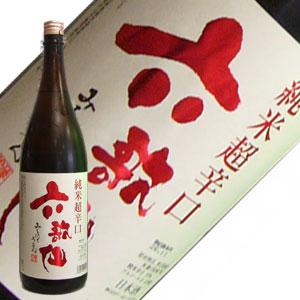 超辛口のクリアな味わい!六歌仙 純米超辛口 日本酒度+15 1.8L