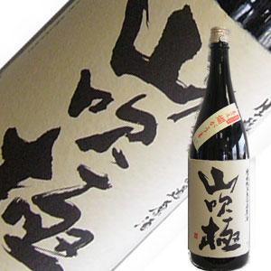朝日川酒造 山吹極 燗がうまい亀の尾きもと純米無濾過原酒ひやおろし1.8L【R1BY】