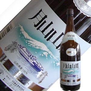 月山山麓 白ワイン 辛口 1.8L