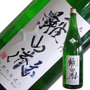新藤酒造店 雅山流 影の伝説【漸ぜん】純米大吟醸1.8L