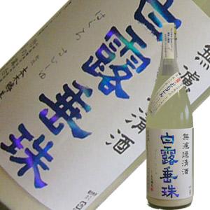 竹の露 白露垂珠 真夏のどらごん 本生 1.8L 【要冷蔵】