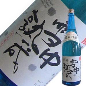 月山酒造 銀嶺月山 雪中熟成  1.8L