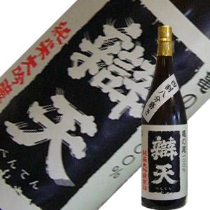 後藤酒造店 辯天 純米大吟醸 亀の尾 原酒 720ml