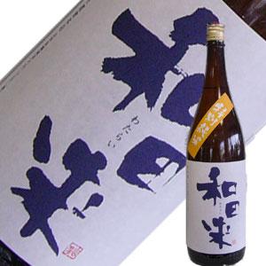 渡會本店 出羽の雪 和田来 特別純米酒 出羽の里 1.8L