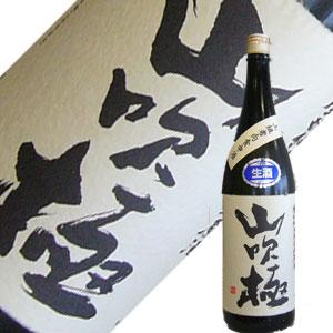 朝日川酒造 朝日川 山吹極 しぼりたて上級者  1.8L【要冷蔵】 【H28BY】