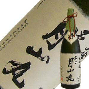 和田酒造 名刀 月山丸  1.8L
