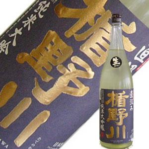 楯の川酒造 楯野川 純米大吟醸 直汲み生 1.8L【H30BY】【要冷蔵】