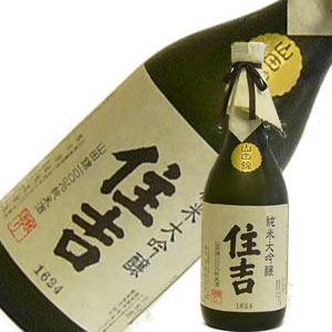 樽平酒造 純米大吟醸 住吉  720ml