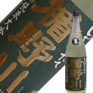 楯の川酒造 楯野川 純米大吟醸しぼりたて生1.8L【要冷蔵】【H30BY】