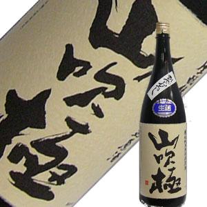 朝日川酒造 山吹極 きもと純米無濾過原酒ひやおろし1.8L【要冷蔵】【H26BY】