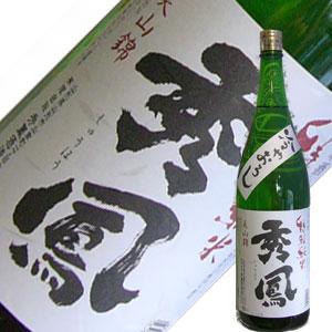 秀鳳酒造場 秀鳳 特別純米 美山錦ひやおろし1.8L