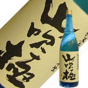 朝日川酒造 山吹極 夏の純米食中酒純米無濾過本生1.8L【要冷蔵】