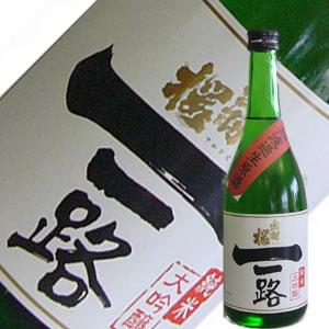 出羽桜 純米大吟醸 一路 無濾過生原酒720ml【要冷蔵】【H29BY】