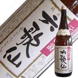 【ワイングラスでおいしい・・・最高金賞受賞】六歌仙 五段仕込み純米酒 1.8L