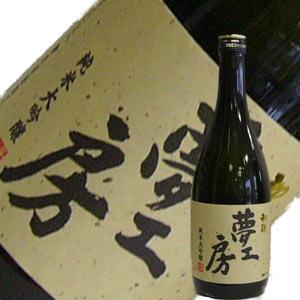 東北銘醸 初孫 純米吟醸 夢工房 1.8L