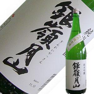 月山酒造 銀嶺月山 純米吟醸 特別限定品 1.8L【H29BY】