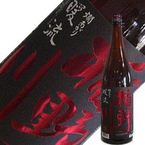 楯の川酒造 楯野川 純米大吟醸 暖流 燗あがり1.8L【2年熟成】