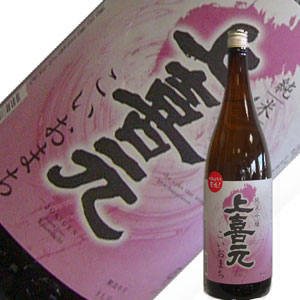 酒田酒造 上喜元 純米吟醸 こいおまち1.8L
