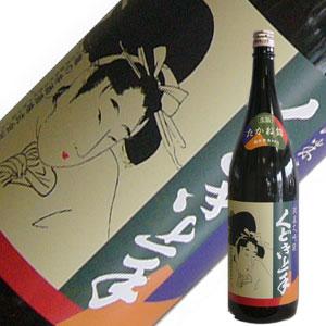 亀の井酒造 くどき上手 純米大吟醸 たかね錦44% 1.8L【季節限定】【数量限定】